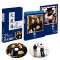 舟を編む 豪華版(2枚組) (初回限定生産) (Blu-ray)