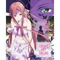 ソードアート・オンライン 8(完全生産限定版) (DVD)