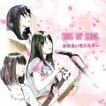 SING MY SONG(DVD付) 綺麗 良い 中古