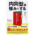 [自己啓発本 成功哲学 宗教の本 日本の政治 歴史 教育 心理学等々の本] 激安のものから昔懐かしい...