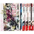 [文庫本 絵本 漫画 小説 コミック 中古 古本セット] 激安古本から昔懐かしいレアものまで多数販売...