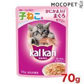 マースジャパンリミテッド カルカンデリカ 味わいセレクト 12ヶ月までの子猫用 かにかま入りまぐろ ...