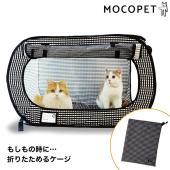 猫壱 ポータブル ケージ 黒 赤 D-culture 4580471860380  黒トイレやベッド...