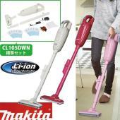 マキタの掃除機は業務用として圧倒的シェアを誇ります。新幹線やショッピングモールの掃除などに良く使用さ...