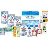 ●24時間抗菌のP&Gアリエールスピードプラスの超コンパクト液体洗剤ギフト●セット内容:P&...