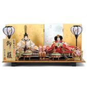 雛人形 ひな人形 千匠 平飾り 親王飾り 金色を基調とした台屏風に、優しいお顔立ちのお人形を配した親...