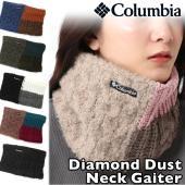 <ゆうパケット対応> Columbia Diamond Dust Neck Gaiter ダイアモン...