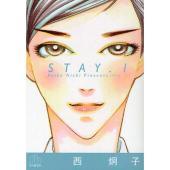 「娚の一生」の作者が贈るもう一つの地方女子物語。 とある地方で、のどかな日々を過ごす「県立川中高校演...