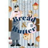 洋一の過去の漫画を読んだ柚季は、その作品と彼のパン作りへの姿勢に共通点を感じる。そして、相手を大切に...