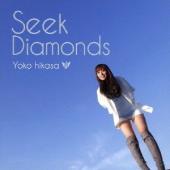 人気声優、日笠陽子のサード・シングル!TVアニメ『ダイヤのA』のエンディング曲「Seek Diamo...