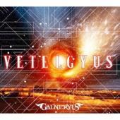 J-METALの不死鳥GALNERYUSが放つ、『ANGEL OF SALVATION』から約2年ぶ...