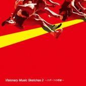 スポーツニュース向けのインストゥルメンタル音楽集。岡井大二(from四人囃子)、他個性のあるクリエイ...