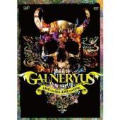比類無きメロディアス・ヘヴィメタルの真髄を提示しているGALNERYUSが2007年10月から行った...