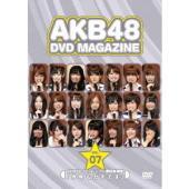 """2011年6月9日に行われた、AKB48 22ndシングル選抜総選挙。前回の""""選抜総選挙から約1年。..."""
