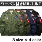 ◆サイズ:M L XL 2XL 3XL 4XL 5XL 6XL ◆素 材:表地:ナイロン 裏地:ポリ...