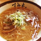 新横浜ラーメン博物館でも有名な行列のできる札幌ラーメン店です。 全体的にスープが濃く、こってりとして...