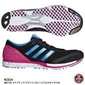 最速への挑戦。 日本人ランナーを速くするために現代の名工・三村仁司氏の「匠の技」と「革新」が融合。 ...