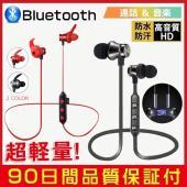 【Bluetooth v4.2対応】  接続の安定性と優れた音質、低遅延を実現したコーデックに対応 ...