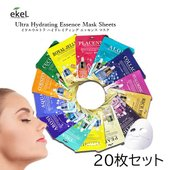 商品名:EKEL(イケル)ウルトラ ハイドレイティング エッセンス マスク内容量:20枚セット(1枚...
