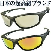 日本TOPクラス 超高級ブランド DNA(ディーエヌエー)メーカーと AGAIN(アゲイン)との 共...