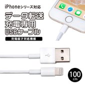 【商品説明】 iPhoneシリーズの充電にご使用いただけます。 ・iPhone X ・iPhone8...
