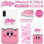 ★対象:iPhoneX iPhone8、iPhone7、iPhone6s/6(※ケースは共通) ★梱...