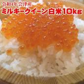 炊きあがりへらを入れた瞬間「これは違う」とわかります。  とにかく粘りのあるお米  冷めてもツヤツヤ...