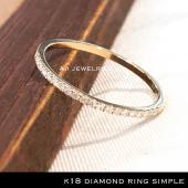 k18 刻印入りの 本物の18金ゴールドジュエリーです(^^) 天然ダイアモンドがあしらわれた、シン...