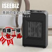【安全・安心】:内部電子板に転倒防止と温度上昇を感知するサーモスタットを搭載しているため、使用中の温...