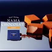 ロイズ ROYCE 生チョコレート オーレ こだわりのミルクチョコレートと、北海道の生クリームを使用...