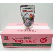 ■社名:JA全農あきた ■分類:飲料 ■規格・容量:200g×20パック ■原材料:りんご ■賞味期...