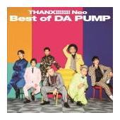 ■仕様 ・CD+DVD  ○大ヒット楽曲「U.S.A.」を引っ提げ、DA PUMPの代表ヒット曲満載...