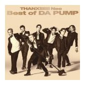 ■仕様 ・CDのみ  ○大ヒット楽曲「U.S.A.」を引っ提げ、DA PUMPの代表ヒット曲満載のベ...