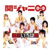 ■通常盤 ・CDのみ  ※オリジナル発売日:2004年9月22日 ※オリジナル品番:TECH-8  ...