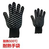 ■耐火性をもった手袋です ■約500℃の熱に耐えられます ■バーベキューや高熱の鍛冶作業にも使えます...