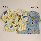 ※当店の商品はすべて新品です。 子ども服 ベビー服 キッズ セール 男の子 Tシャツ ロングTシャツ...