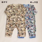 ※当店の商品はすべて新品です。 子ども服 ベビー服 セール 男の子 カバーオール ロンパース 総柄 ...