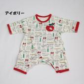 ※当店の商品はすべて新品です。 子ども服 ベビー服 セール 新生児 女の子 カバーオール ロンパース...