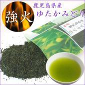 【鹿児島県産】 30年度茶葉になりました!「やぶきた」の次に流通の多い品種茶「ゆたかみどり」です。「...