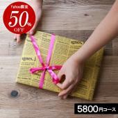 ■掲載アイテム数:約1,006点 ■総ページ数:284ページ ◆こちらの商品は、特別価格でのご提供と...