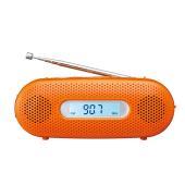 【主な特徴】 ■乾電池がなくても使える手回し充電対応 ■AMラジオ番組がFM放送で聴ける、ワイドFM...