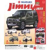 カプセル/ガチャガチャ  1/64 SUZUKI ジムニーJB23 コレクションver1.5  メー...