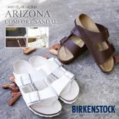 商品名:(BIRKENSTOCK/ビルケンシュトック)ARIZONA(アリゾナ)コンフォートサンダル...