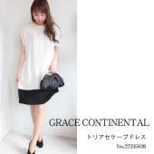 グレース グレースコンチネンタル,トリアセケープドレス,ドレス,オケージョン,パーティー,GRACE...