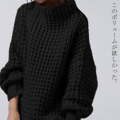 ×メール便不可!※詳細をPCサイトよりご購入前にご確認下さいませ。ワッフル編み、編地を活かすざっくり...