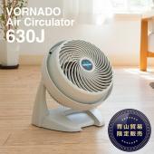 *今後国内では、当社の専売になります。他店の並行輸入品等にお気をつけ下さい。  暖房や冷房の効率をア...