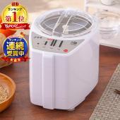 ライスクリーナー 精米器 1〜5合 白米 無洗米 玄米 もち米 胚芽米 ぬかボックス 精米かご