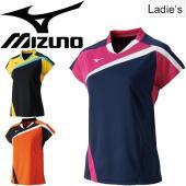 ★メール便1点までOK★  ミズノ(mizuno)から、レディースのラケットスポーツ用ゲームシャツで...