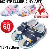 ルコック(le coq sportif)から、キッズシューズ「モンペリエ III NY ART F」...