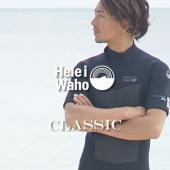 ウェットスーツ 3mm シーガル メンズ ウエットスーツ HeleiWaho ヘレイワホ CLASS...